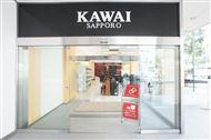 カワイ札幌